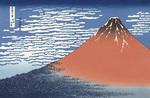 富士山 浮世絵.jpg