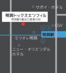 繧「繧ッ繧サ繧ケ.png